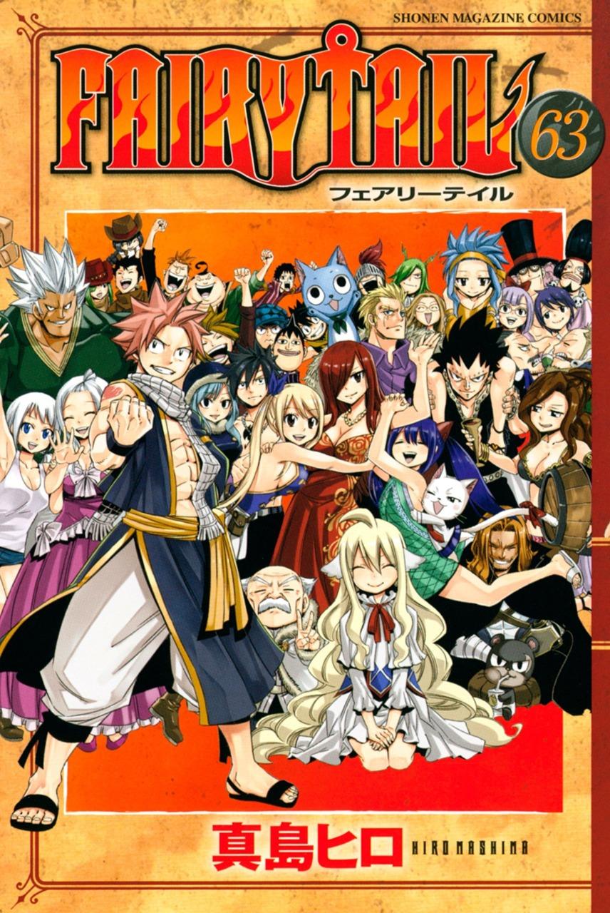 Fairy_Tail_manga_01