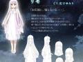 Glass-no-Hana-to-Kowasu-Sekai-Character-Designs-Remo