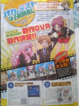Baka to Test to Shōkanjū (Blbci, testy a vyvolávání) bude mít OVA