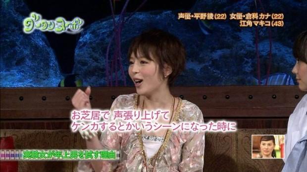 Rage kolem Hirano Ayi