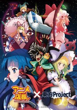 Touhou Project a Anime Tenchou budou zanimováni od ufotable