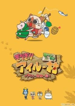 Monster Hunter Nikki BD/DVD + 2 nevydané episody