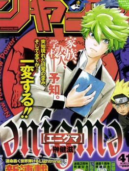 Nová manga série - Enigma