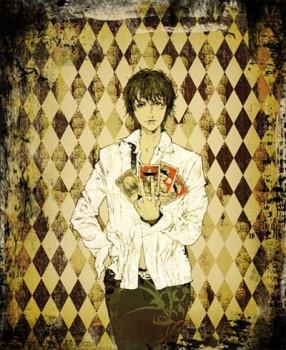 Shinrei Tantei Yakumo v traileru