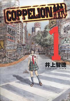 Coppelion manga dostane anime