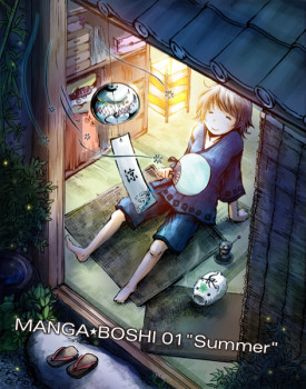 Manga ★ Boshi