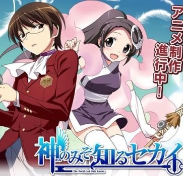 Reklama na Kami Nomi zo Shiru Sekai