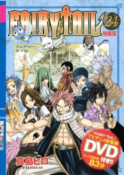 Fairy Tail anime speciál