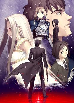 Novela Fate/Zero bude zpracována do mangy i anime