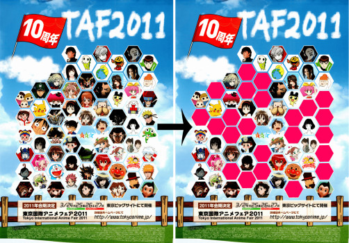 TAF před a poté