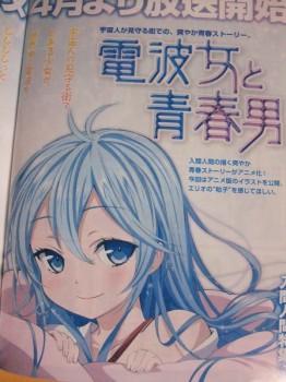 Náhledy na design postav čtyř připravovaných anime