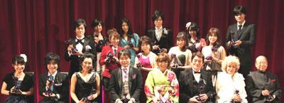 Vítězové pátého ročníku Seiyuu Awards