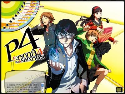 Persona 4 anime od AIC A.S.T.A.
