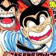 Proč si kupujete Weekly Shonen Jump?
