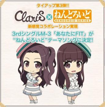 Song od ClariS v reklamě na Nendoroidy