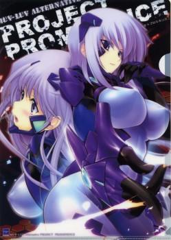 Z novely Muv-Luv Alternative: Total Eclipse bude anime