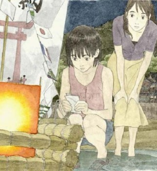 Upoutávka na film Momo e no Tegami