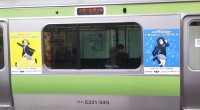 Linka Yamanote je páteřní linkou tokijské vlakové dopravy a právě na této lince mají některé soupravy novou výzdobu. Tu tvoří plakáty, které inzerují sobotní premiéru filmu K-ON!. Podle statistik přepraví […]