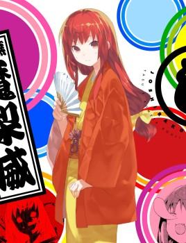 Další manga autora Sayonara Zetsubou Sensei dostane anime