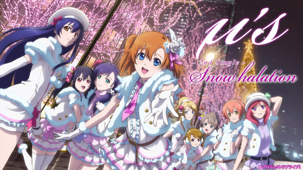 Projekt Love Live! School Idol dostane anime