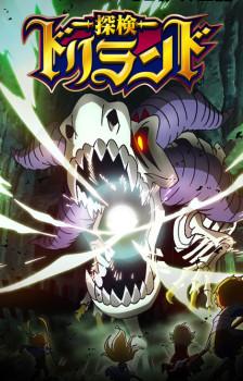 Tvůrce One Piece chystá anime adaptaci mobilní hry
