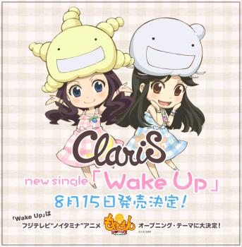Na co nového od ClariS se můžeme těšit?