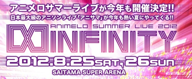Animelo Summer Live 2012 -INFINITY∞- den 2