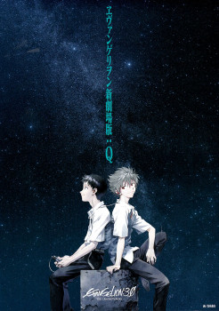 Epicky temný trailer na třetí Evangelion