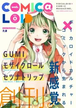 COMIC@LOID: bezplatný magazín s vocaloidí mangou