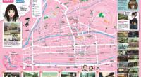 O tom, že podporovat otaku turismus se vyplácí, se přesvědčilo například městečko Chichibu, o jehož spojení s anime Anohana jsme psali již několikrát. Velice podobný druh podpory lokálního turismu vyzkouší […]