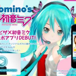 Pizza od Domino's přes Hatsune Miku aplikaci
