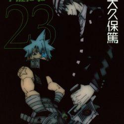 Končí i manga Soul Eater