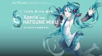 Po EVA smartphonua tabletu s Hatsune Miku tu máme další mobilní hračku pro japonské otaku. Je jí Sony Xperia SO-04E upravená japonským operátorem NTT docomo ve spolupráci s Crypton Future […]