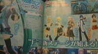 Po nedávném oznámení oficiální anglické lokalizace Project DIVA F pro PlayStation 3 tu máme další nemalou novinku týkající se této herní série. Sega totiž na stránkách herního magazínu Weekly Famitsu […]