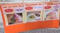 Uplynulý víkend probíhal v budově radia A&G Bunka Housou v tokijském Hamamatsuchou festival, na kterém si přišedší nejenom mohli koupit nějaké z řady zboží od jednotlivých pořadů, ale především se […]