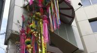 Žádostiví alespoň trochu okusit atmosféru japonských letních slavností jsme se včera vydali do čtvrti Asagaya spadající pod městskou část Suginami. Vyzdobená byla převážně celá čtvrť, nicméně hlavní slavnostní dění se […]