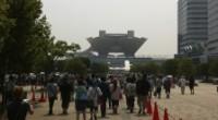 Jak jste si možná povšimli, několik posledních dní jsme se z Japonska odmlčeli. Bylo to dáno tím, že se ve dnech 10., 11. a 12. srpna konal svátek všech skutečných […]