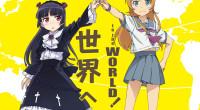 Ačkoliv druhá řada populární série OreImo svou pouť napříč japonskými televizemi zakončila již v červnu, její úplný konec nás teprve čeká. Finální tři epizody, které definitivně uzavřou osudy všech mnohými […]