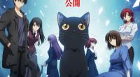 Na oficiálních stránkách filmu Kara no Kyoukai: Mirai Fukuin (o kterém jsme vás již informovali) byla zveřejněna nová upoutávka. Kromě toho je již nějakou dobu známé obsazení, produkční tým a […]