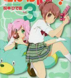 Oznámeno anime Sabagebu!