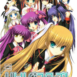 Little Busters dostanou ještě jedno anime