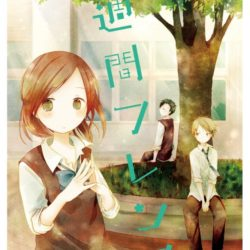 Další anime na motivy čtyřpanelovky
