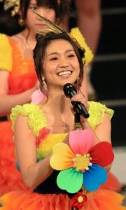 Ooshima Yuuko