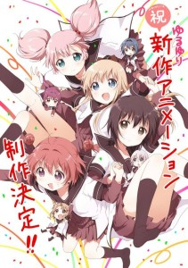 Yuru_Yuri_new_anime_project