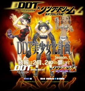 ddt-ring-dream-1