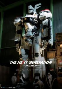 next generation patlabor