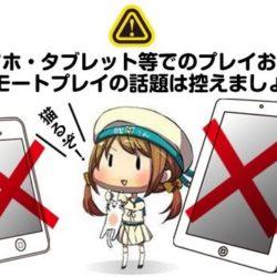 KanColle v Japonsku zachraňuje prodeje tabletů sWindows