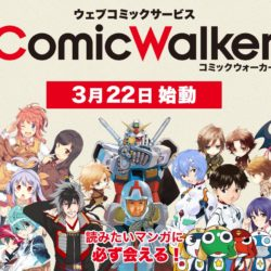 ComicWalker - digitální manga od Kadokawy zdarma