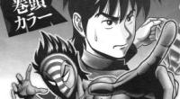 Ve výtisku magazínu Garaku.mag z minulého týdne vyšlo oznámení, že se v jeho příštím výtisku, který vyjde 17. června, mangaka Keishuu Andou vrátí se svou sérií Hentai Kamen. Nová manga […]