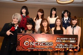 Animelo Summer Live 2014 ONENESS